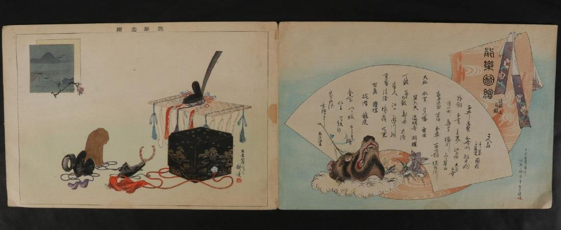A JAPANESE WOOD BLOCK ALBUM OF KABUKI AND DRAMA - 3
