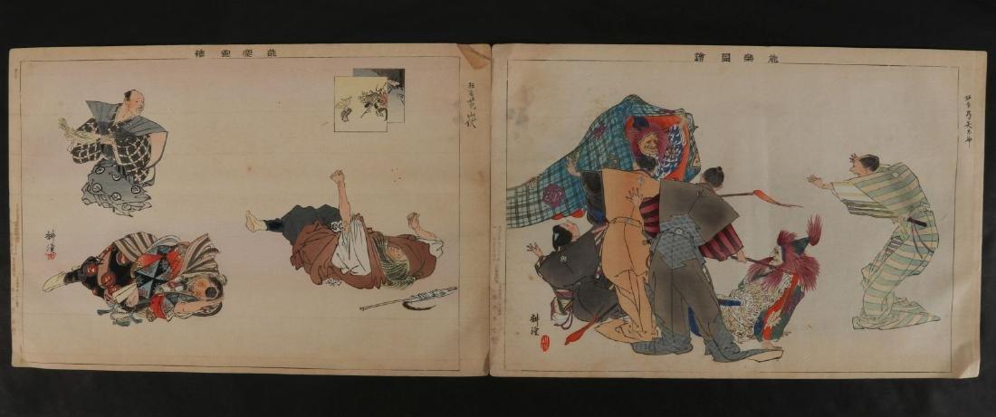 A JAPANESE WOOD BLOCK ALBUM OF KABUKI AND DRAMA - 4