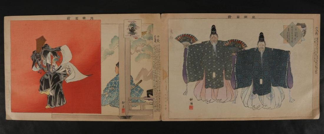 A JAPANESE WOOD BLOCK ALBUM OF KABUKI AND DRAMA - 5