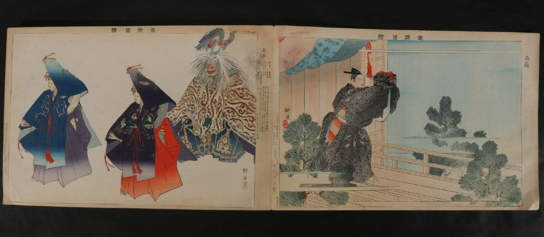 A JAPANESE WOOD BLOCK ALBUM OF KABUKI AND DRAMA - 6