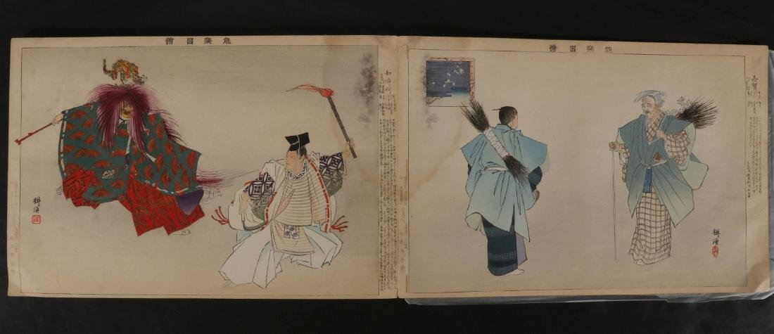 A JAPANESE WOOD BLOCK ALBUM OF KABUKI AND DRAMA - 7