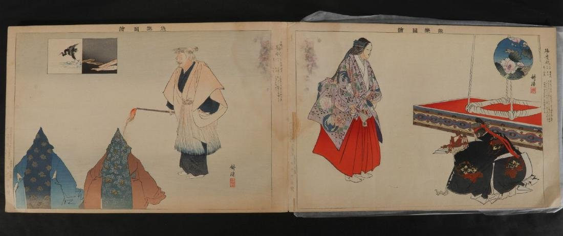 A JAPANESE WOOD BLOCK ALBUM OF KABUKI AND DRAMA - 8
