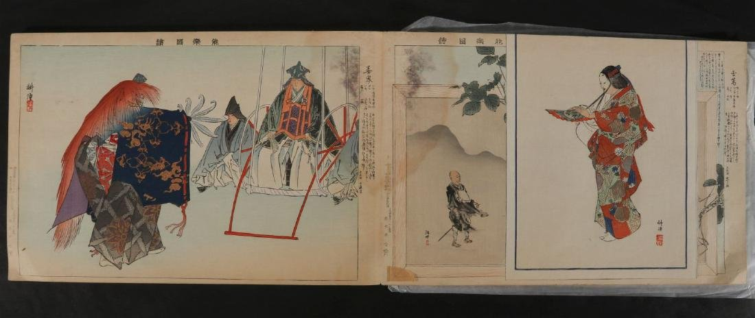A JAPANESE WOOD BLOCK ALBUM OF KABUKI AND DRAMA - 9
