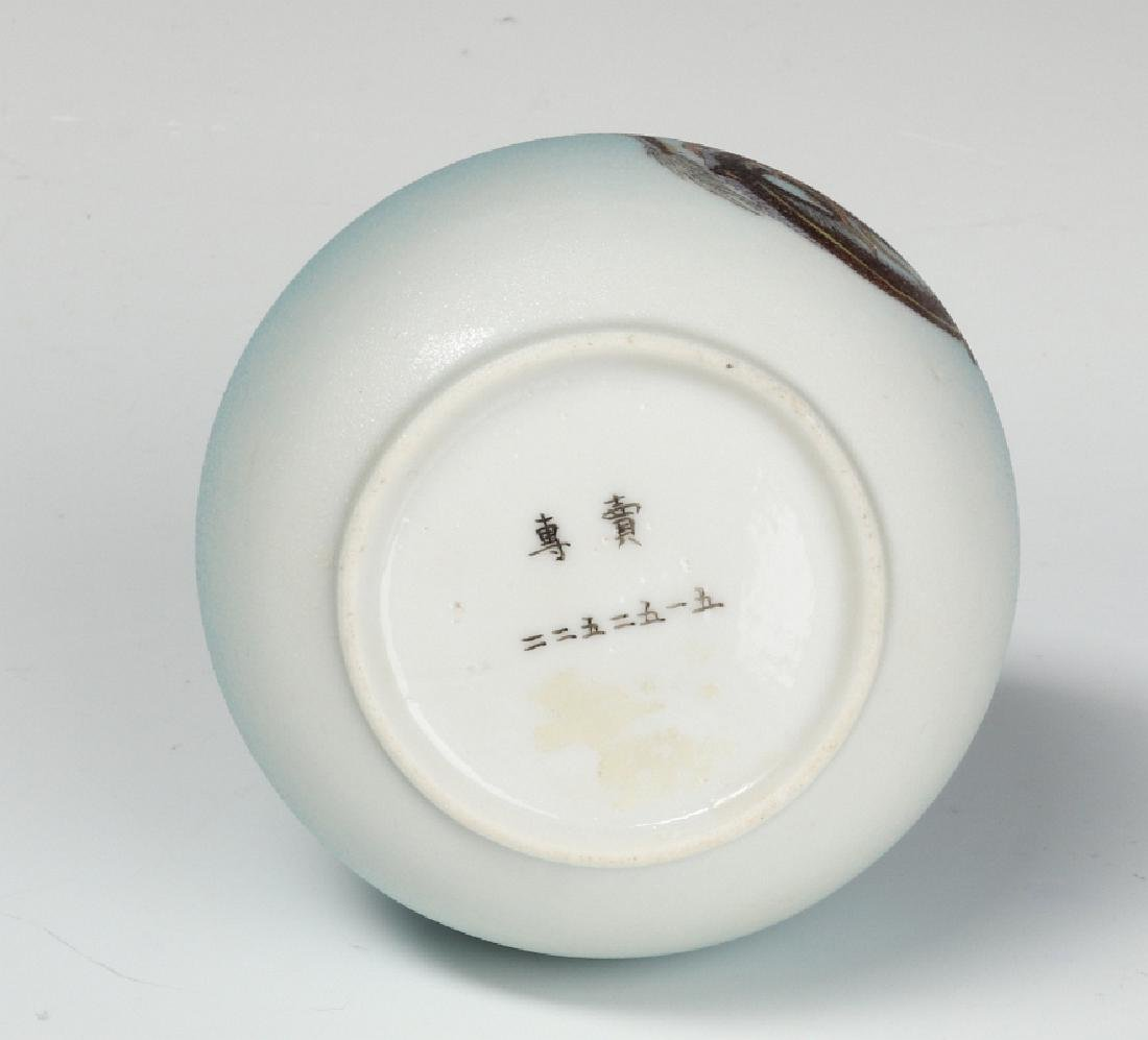 A 20TH CENTURY JAPANESE PORCELAIN STICK VASE - 8