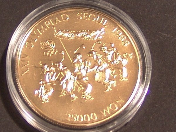 8: COMPLETE SET 1988 SEOUL OLYMPICS GOLD & SILVER COINS - 3