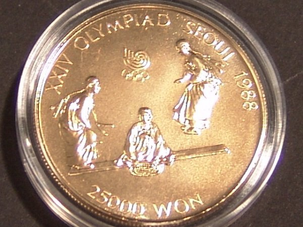 8: COMPLETE SET 1988 SEOUL OLYMPICS GOLD & SILVER COINS - 6