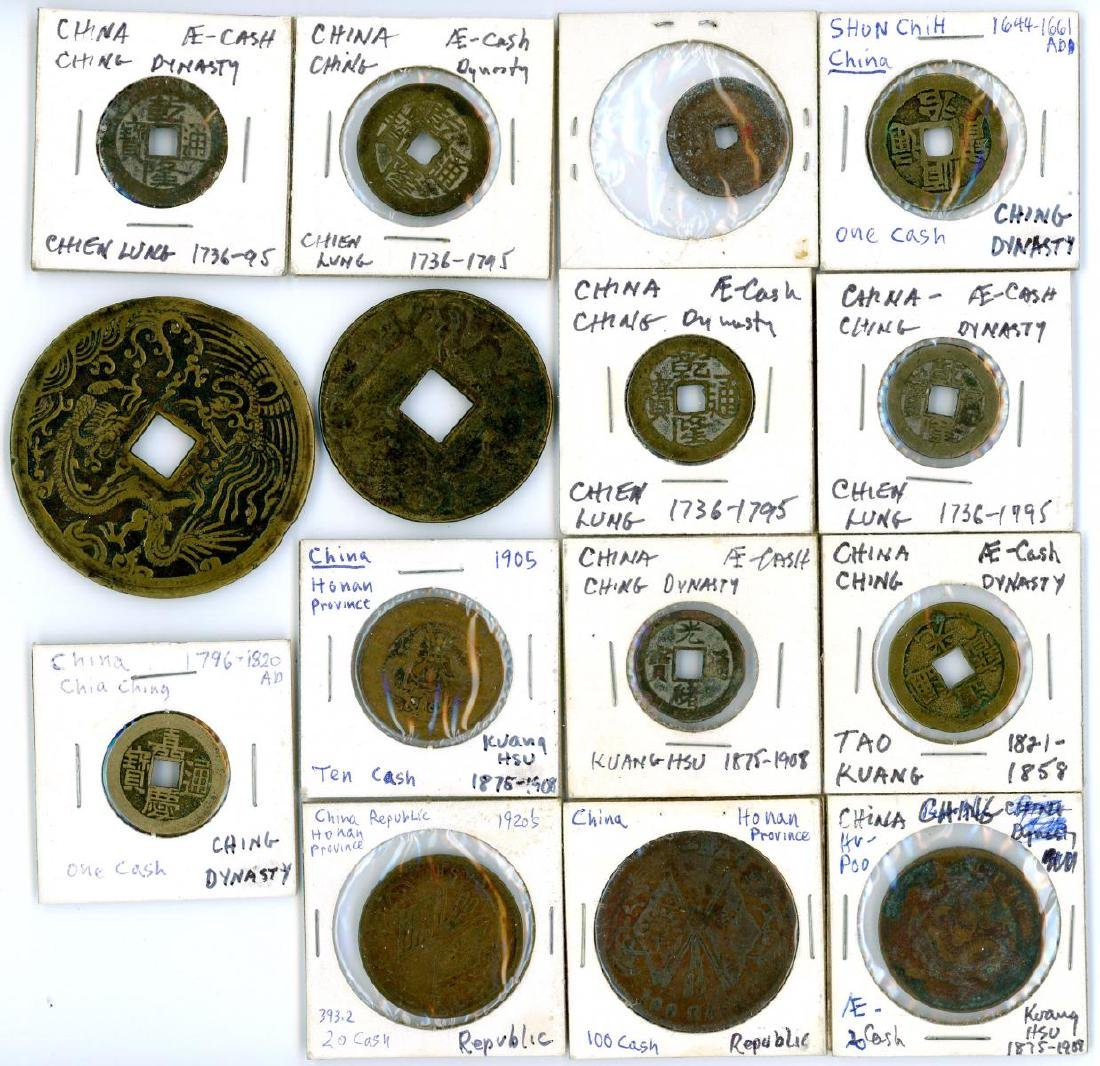 A LARGE LOT OF ANCIENT AND MEDIEVAL CHINESE COINS - 7