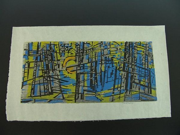 1003: PENCIL SIGNED COLOR BLOCK PRINT BY WERNER DREWES