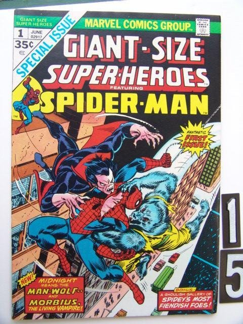15: Estate Comic:  Giant Size Super Heroes   1