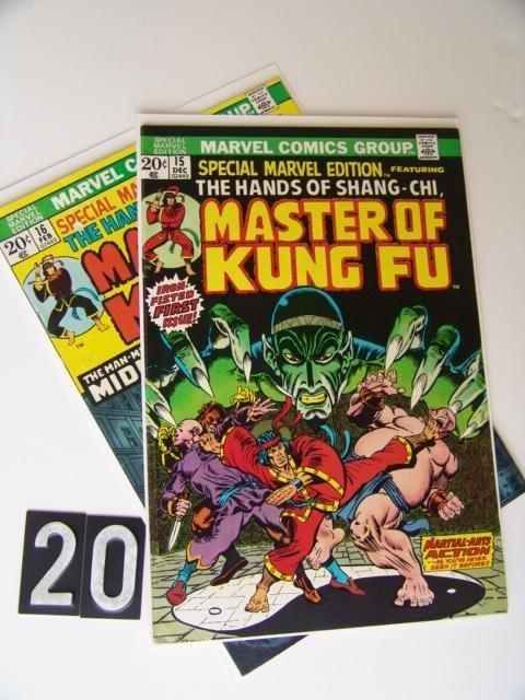 20: Estate Comic:  Special Marvel Edition 15, 16