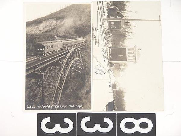 833: THREE REAL PHOTO RAILROAD POST CARDS