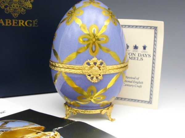 1022: 2004 FABERGE IMPERIAL SWAN EGG COLLECTOR'S ITEM