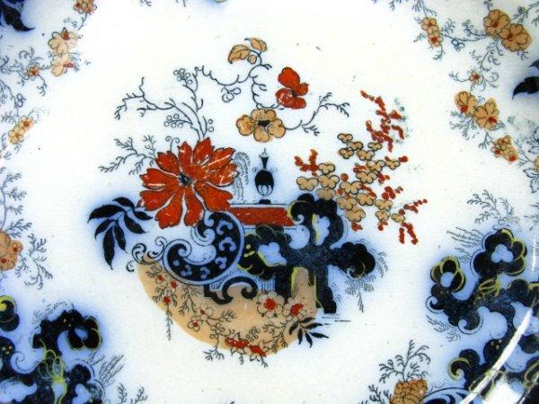 587: 12 PCS OF COREY HILL FLOW BLUE / IMARI STYLE CHINA - 9