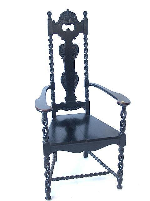 1457: TURN OF THE CENTURY CARVED OAK ARM CHAIR