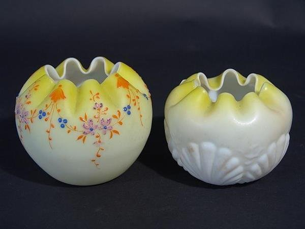 1459: TWO VICTORIAN ROSE BOWL IN YELLOW SATIN