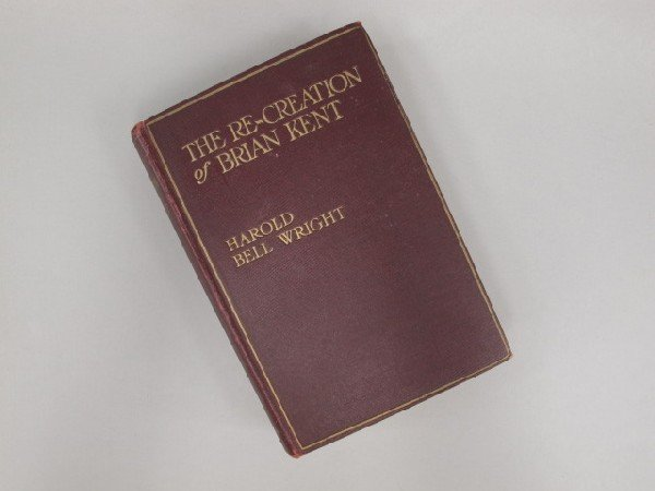 1ST ED THE RE-CREATION OF BRIAN KENT, HAROLD BELL WRIGH