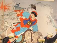 TOSHIHIDE MIGITA WOODBLOCK TRIPTYCH SINO-JAPANESE WAR