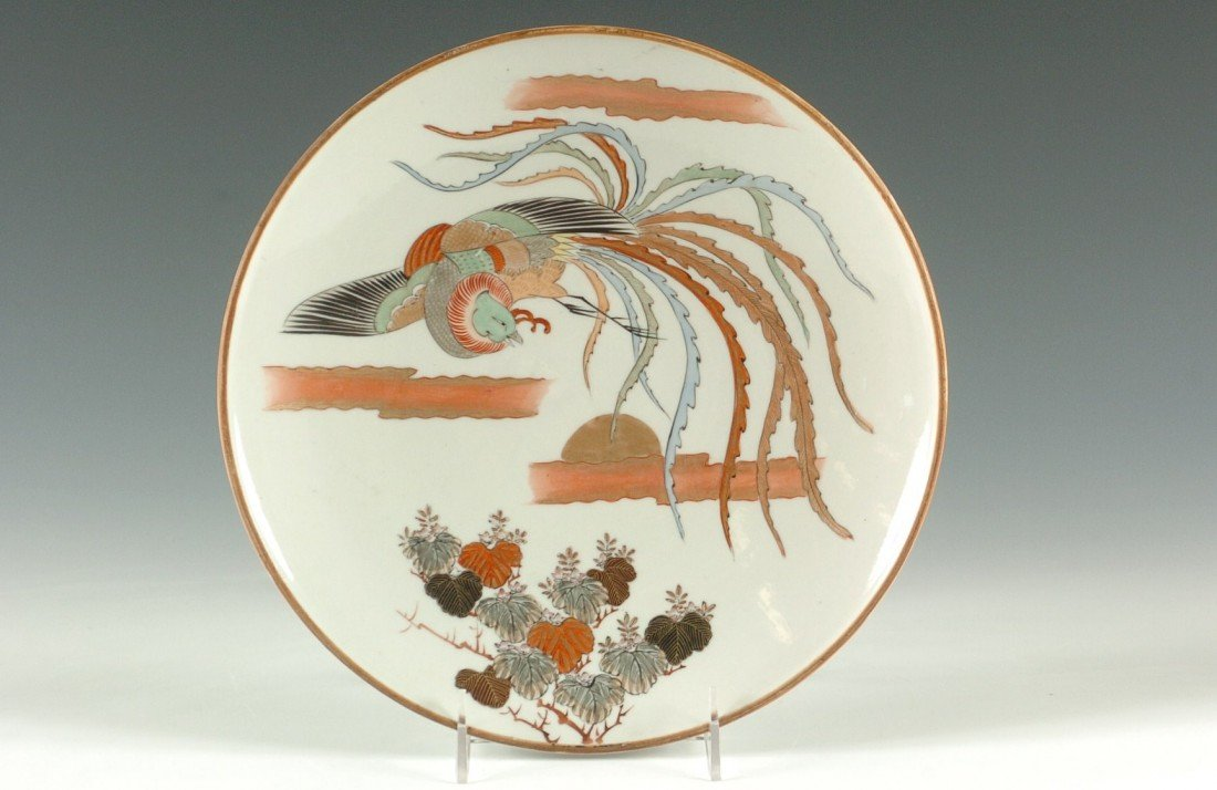 A JAPANESE IMARI PLATE WITH BIRD