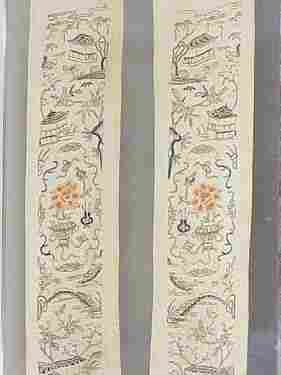 Pair of embroidered Chinese cuffs