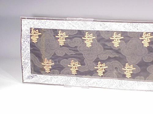 125: Chinese embroidered panel