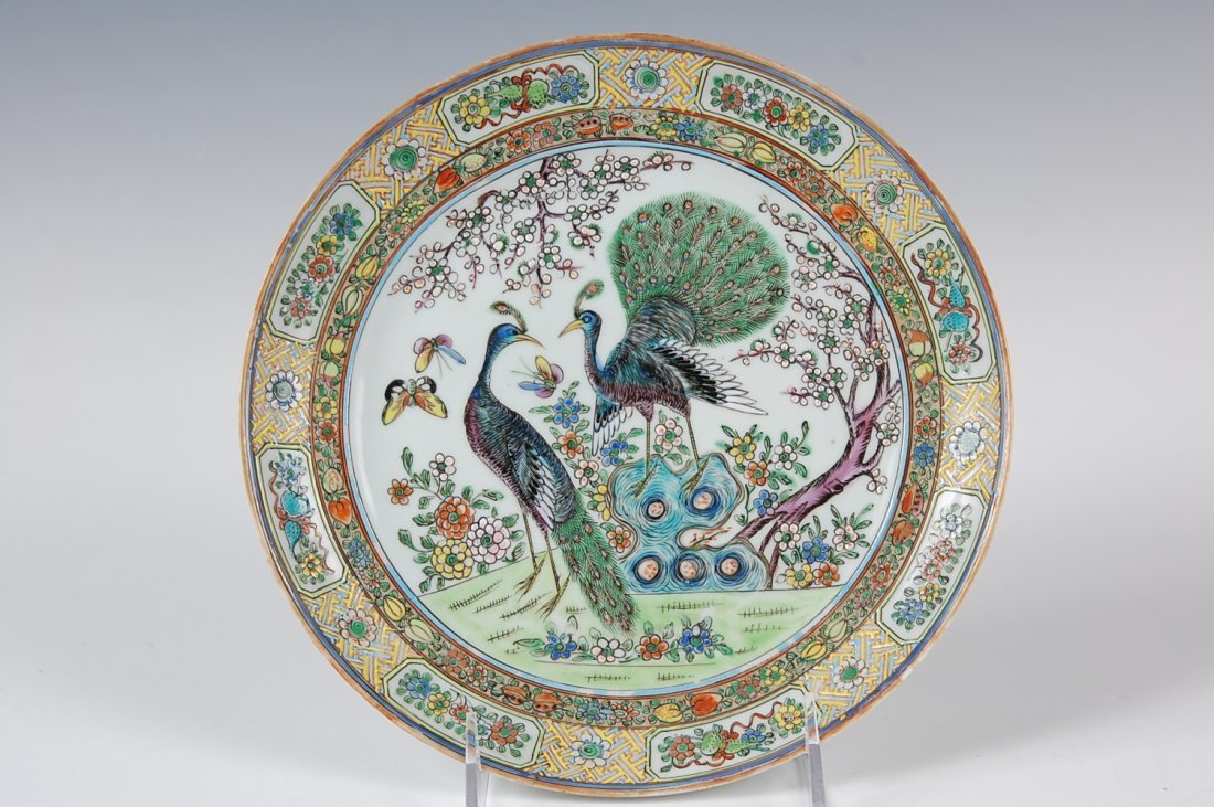 19TH-CENTURY CHINESE ENAMELED  PORCELAIN PLATE