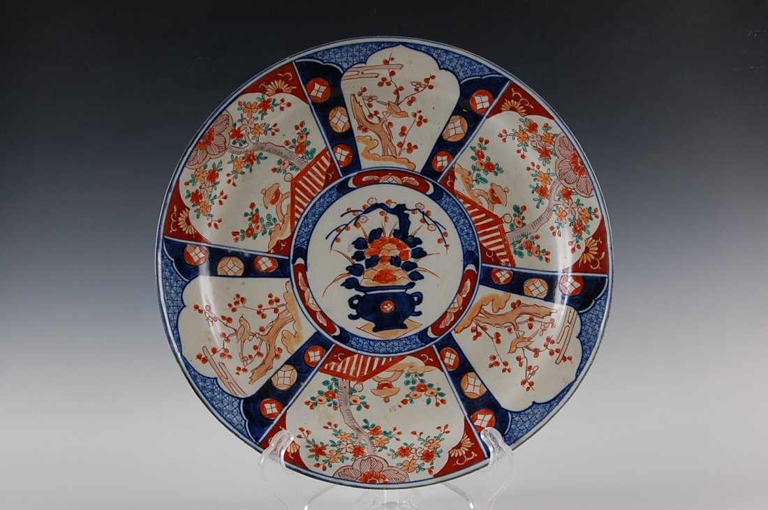16 INCH JAPANESE IMARI CHARGER CIRCA LATE 19TH CENTURY