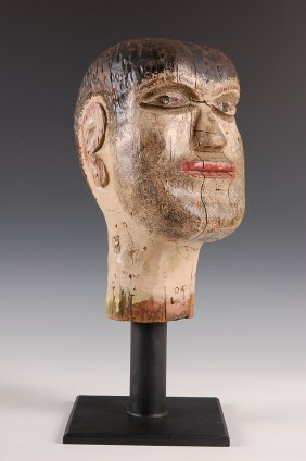 EARLY 20TH CENTURY CARVED FOLK ART SCULPTURE