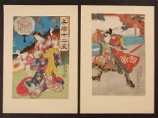 UTAGAWA KUNIYOSHI 1797  1861 WOODBLOCK PRINT 1845