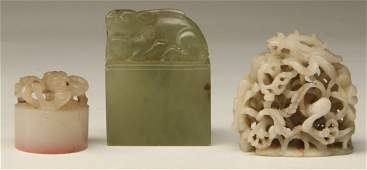 THREE SMALL ANTIQUE CHINESE CARVED JADE OBJECTS