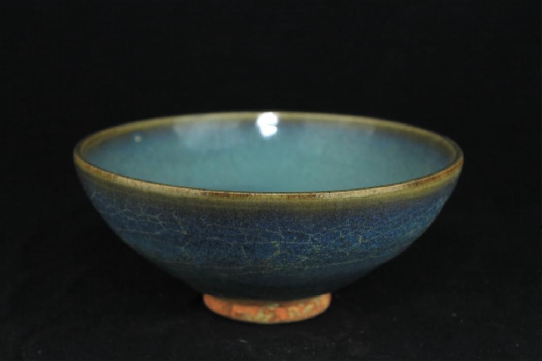 Chinese Song Porcelain JunYao Bowl