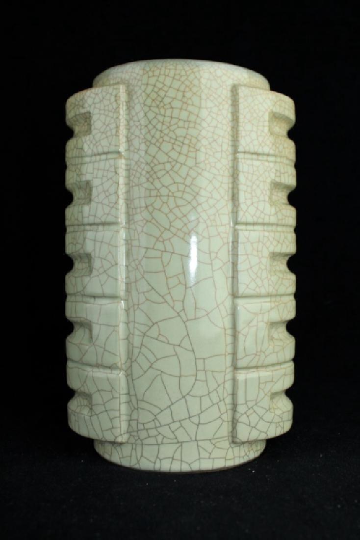Chinese Song Porcelain GeYao Crackle Chong Vase