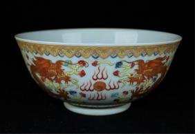 Chinese Qng Porcelain Famille Rose Dragon Bowl