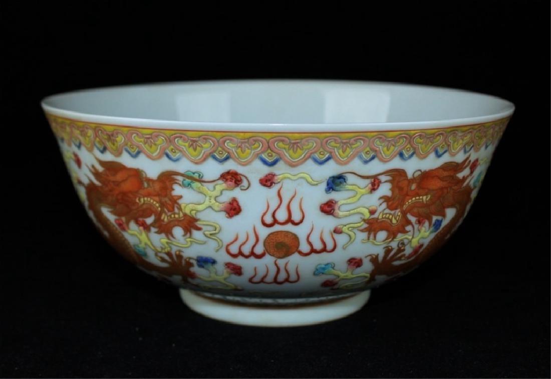 Chinese Qng Porcelain Famille Rose Dragon Bowl