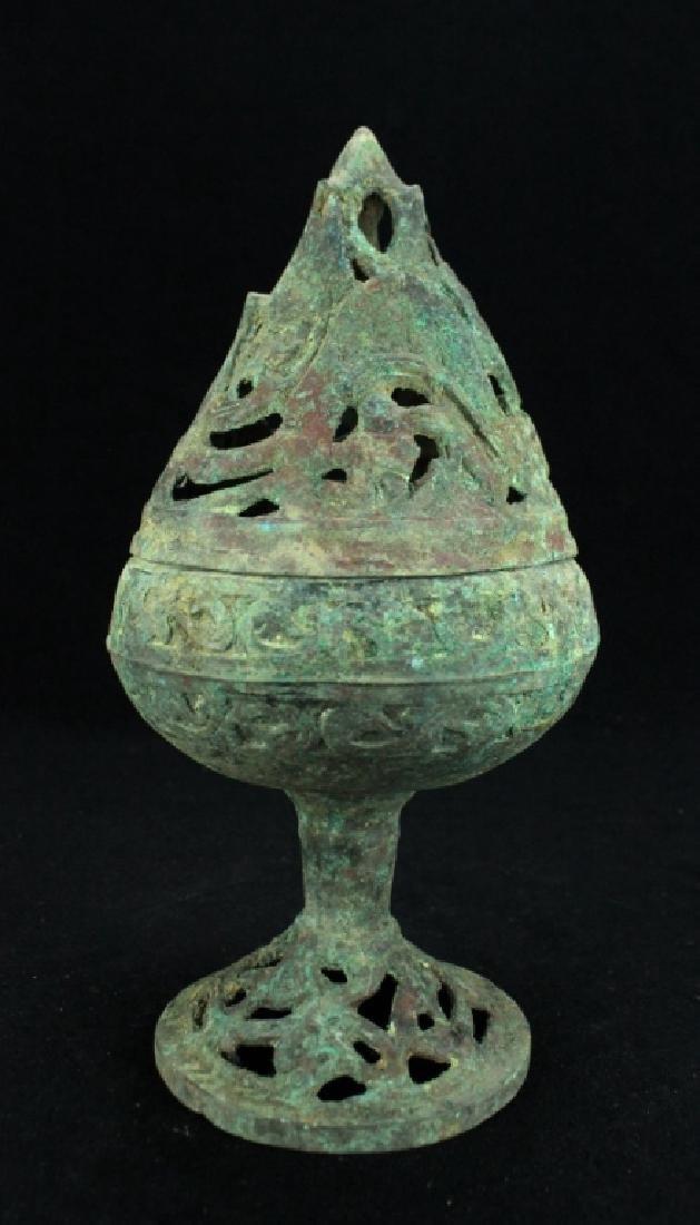 Chinese Dynasty Bronze Incense Burner