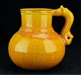 Chinese Ming Porcelain Yellow Glaze Vase