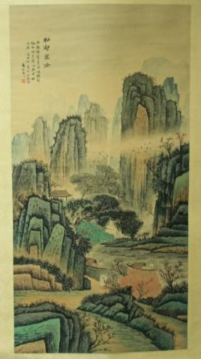 Chinese Scroll Painting Signed