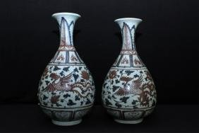 Pair of Chinese Ming Porcelain Under Red Vase