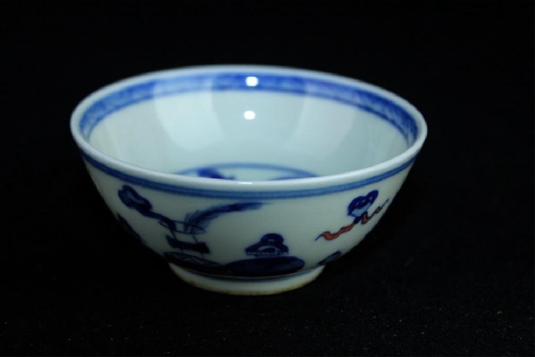 Chinese Qing Porcelain Blue&White Cup