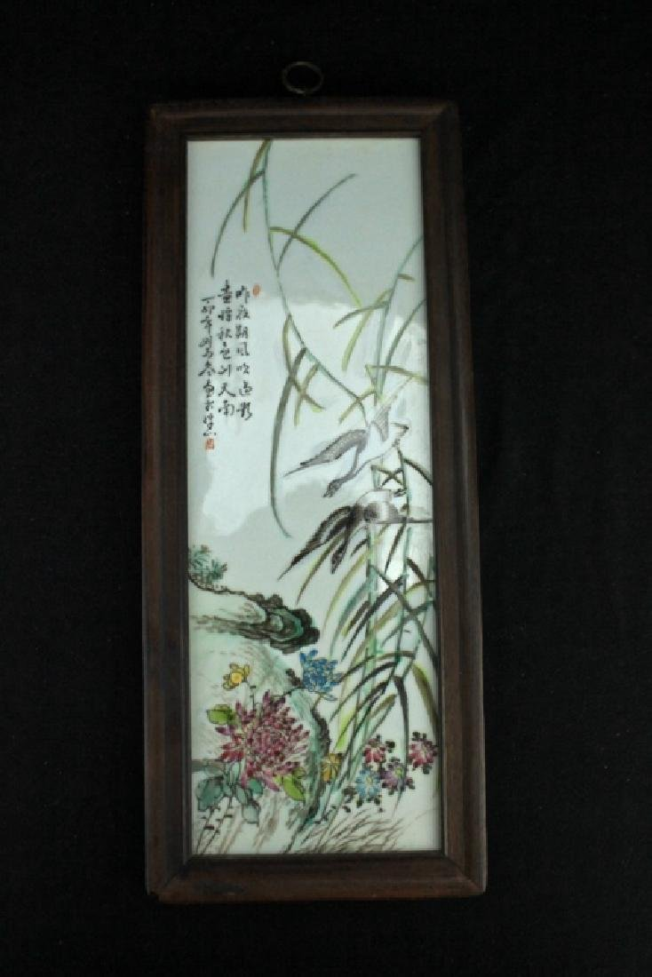 Chinese Qing Porcelain Famille Rose Plaque