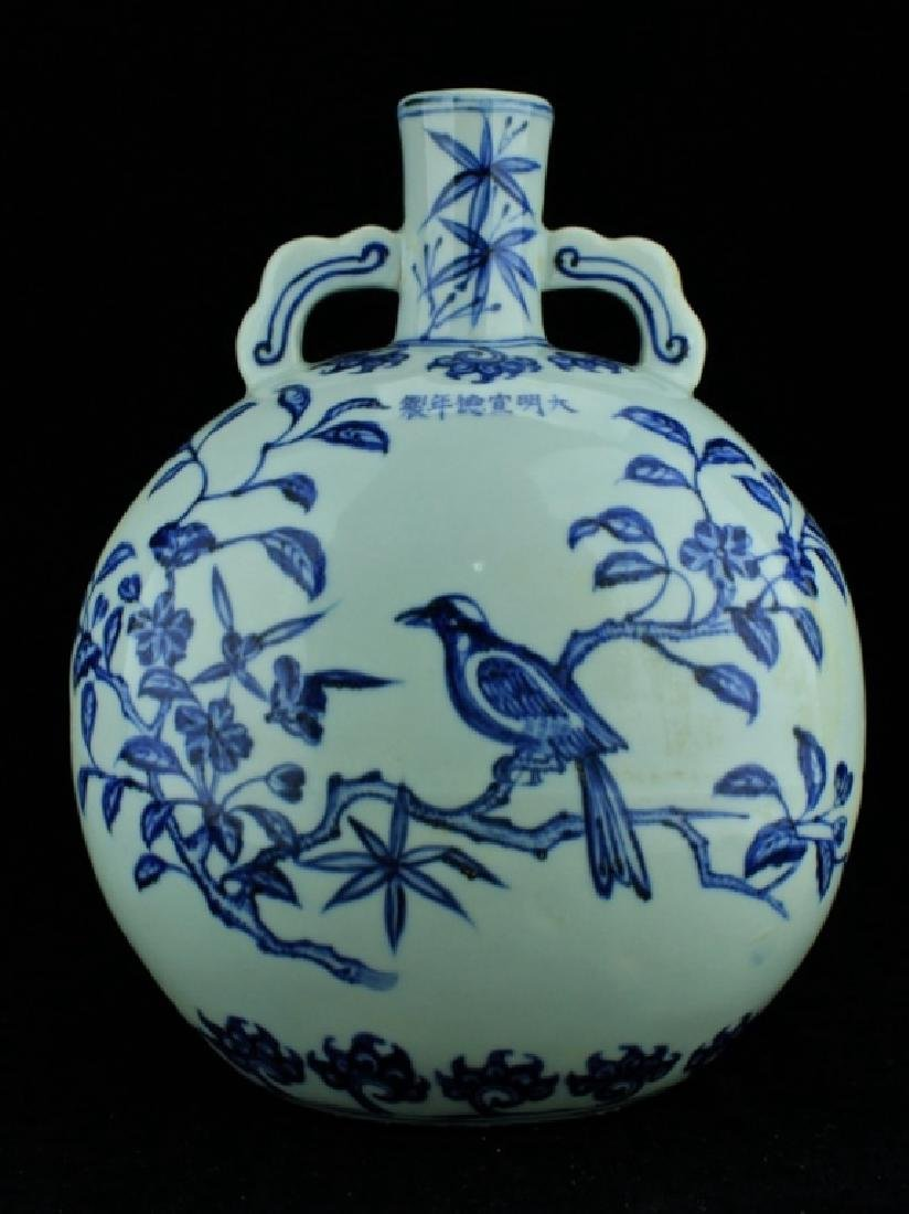 Large Chinese Ming Porcelain Blue&White Flask