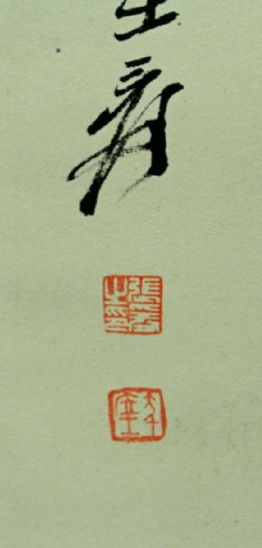 Chinese Scroll Painting Signed by Zhang Da Qian - 5