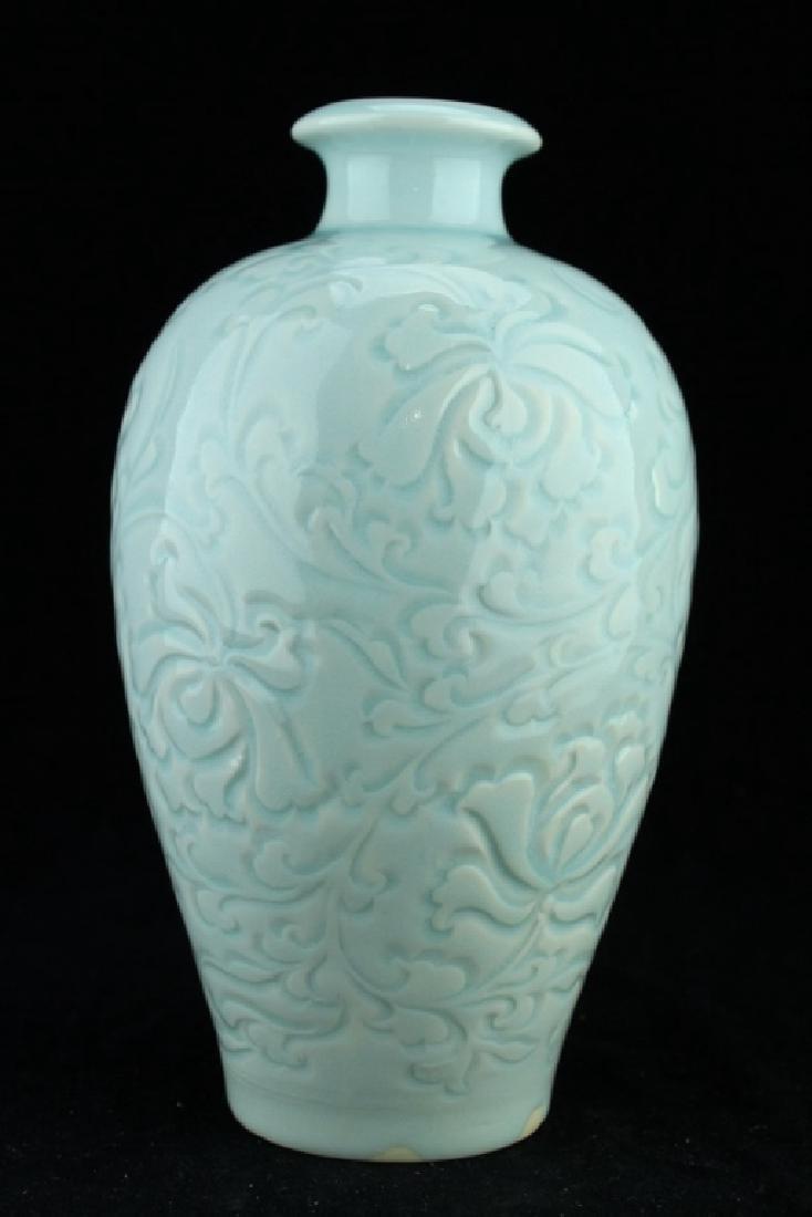 Chinese Qing Porcelain Light Blue Vase