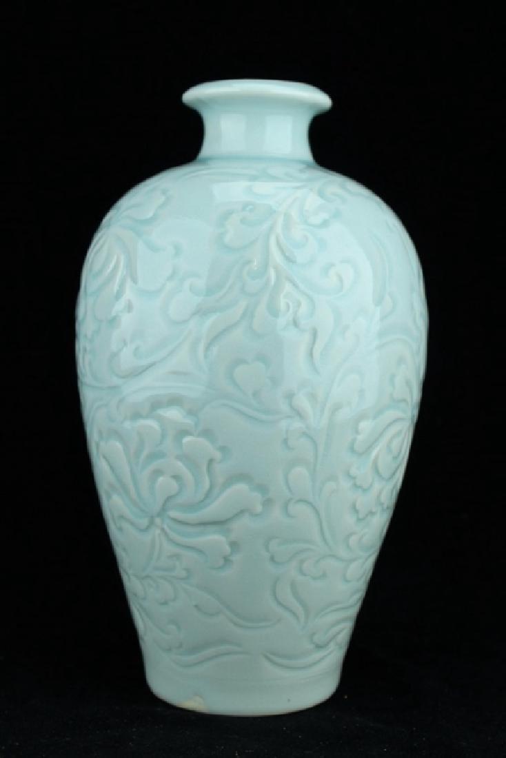 Chinese Qing Porcelain Light Blue Vase - 2