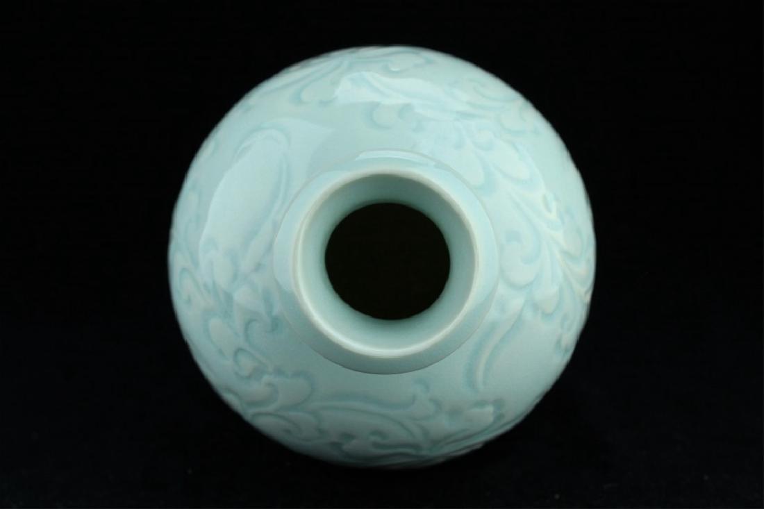 Chinese Qing Porcelain Light Blue Vase - 4