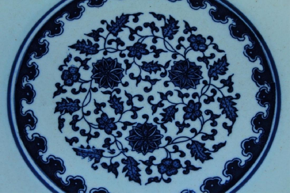 Chinese Qing Porcelain Blue&White Plate - 3