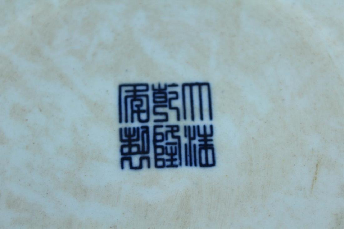 Chinese Qing Porcelain Blue&White Plate - 6
