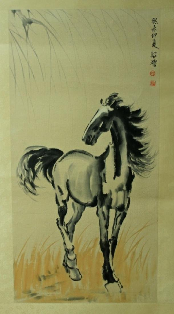 Chinese Scroll Painting Signed by Xue Bei Hong