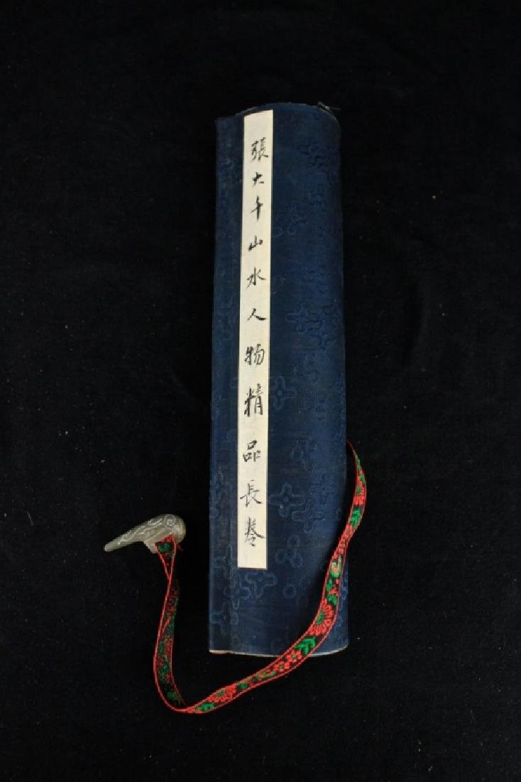 Chinese Long Scroll Painting Signed by Zhang Da Qi