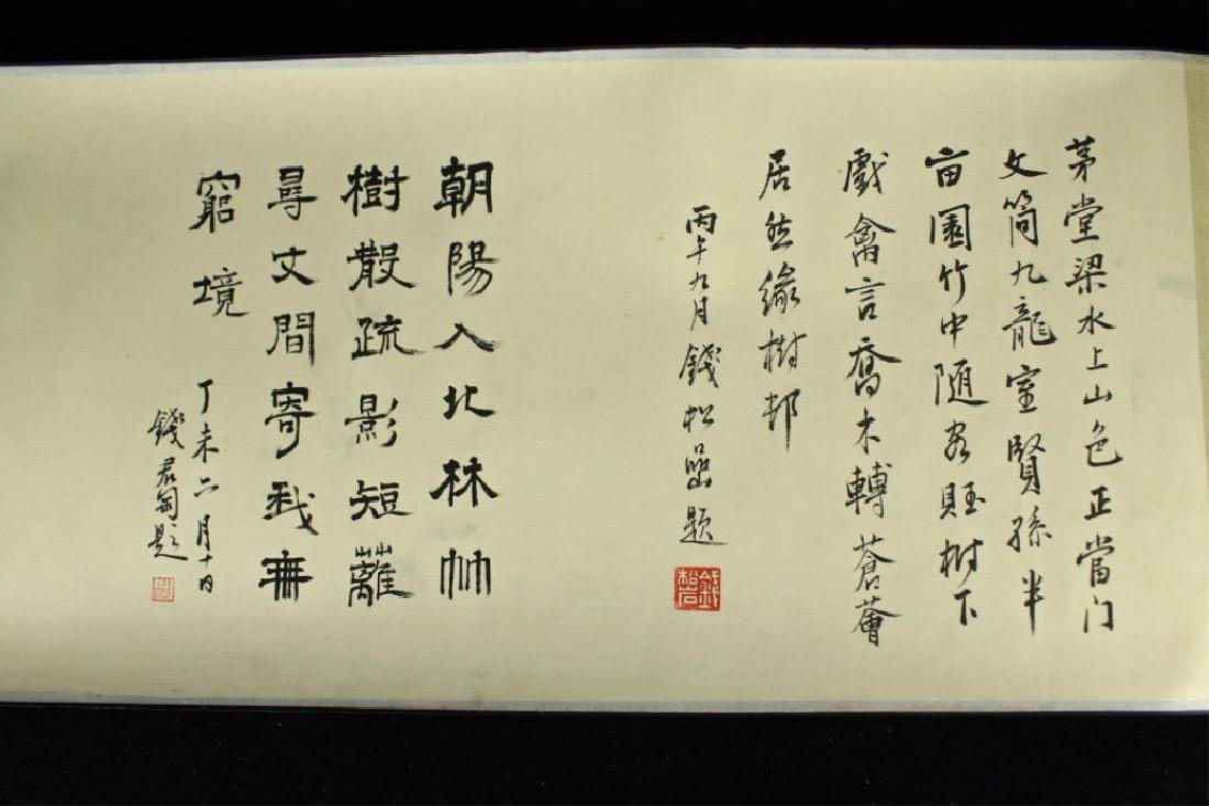 Chinese Long Scroll Painting Signed by Zhang Da Qi - 9