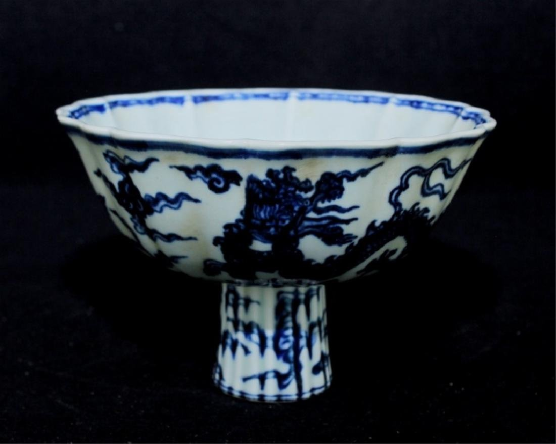 Chinese Ming Porcelain Blue&White Handle Cup
